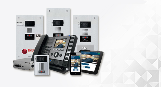 Aiphone video intercom systems, entrances solutions