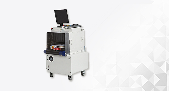 Auto Clear X Ray detectors