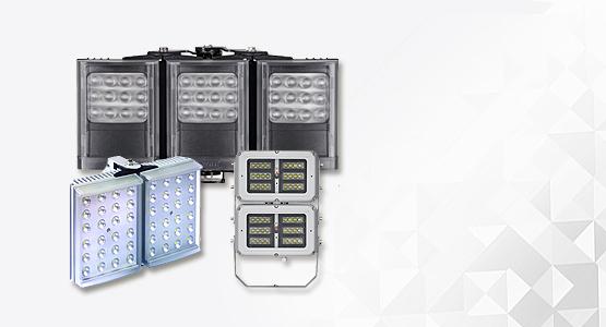 Raytec LED illuminators for security cameras
